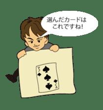 Illusionist DAIKI TANAKA sticker #366820