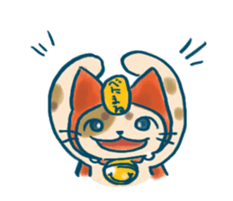 benimaru kun sticker #366946