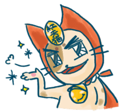 benimaru kun sticker #366957