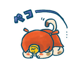 benimaru kun sticker #366980