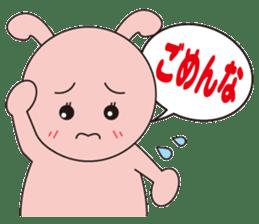 Pukkun-oosaka- sticker #367387