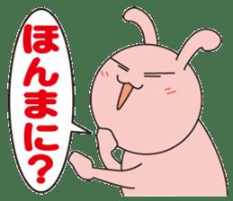 Pukkun-oosaka- sticker #367390