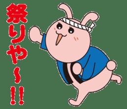 Pukkun-oosaka- sticker #367394