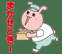 Pukkun-oosaka- sticker #367403