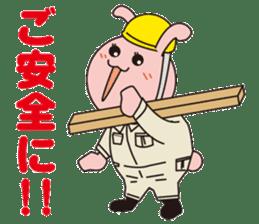 Pukkun-oosaka- sticker #367404