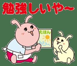 Pukkun-oosaka- sticker #367406