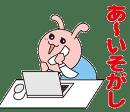 Pukkun-oosaka- sticker #367408