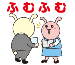 Pukkun-oosaka- sticker #367411