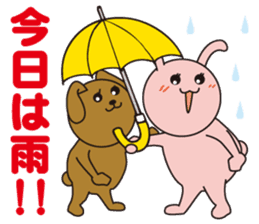 Pukkun-oosaka- sticker #367418