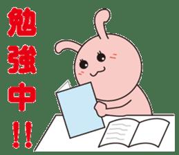 Pukkun-oosaka- sticker #367420