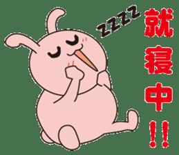 Pukkun-oosaka- sticker #367422