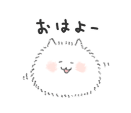 Long-haired cats sticker #368185