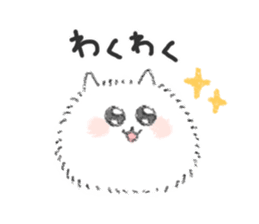 Long-haired cats sticker #368187