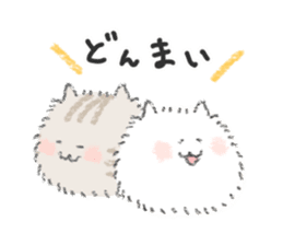 Long-haired cats sticker #368189