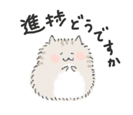 Long-haired cats sticker #368195