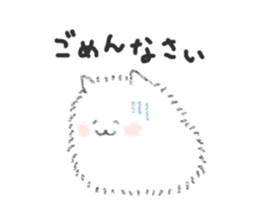 Long-haired cats sticker #368201