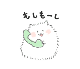 Long-haired cats sticker #368205