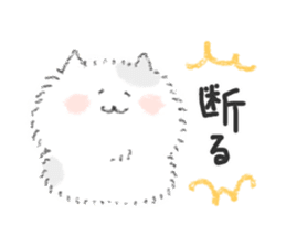 Long-haired cats sticker #368211