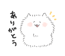 Long-haired cats sticker #368214