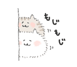 Long-haired cats sticker #368218