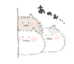 Long-haired cats sticker #368219