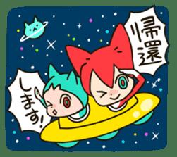 Nyankoro by Illustrator MAYA sticker #368369