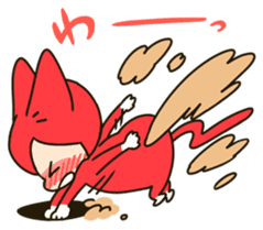 Nyankoro by Illustrator MAYA sticker #368373