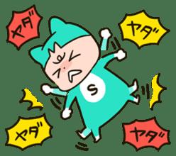 Nyankoro by Illustrator MAYA sticker #368375