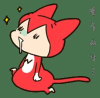 Nyankoro by Illustrator MAYA sticker #368380