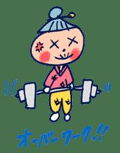 Satoshi's happy characters vol.07 sticker #368673