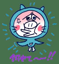 Satoshi's happy characters vol.07 sticker #368684