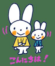 Satoshi's happy characters vol.07 sticker #368693