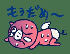 Satoshi's happy characters vol.07 sticker #368695