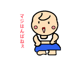 Oh!! Little Hanadars sticker #368945