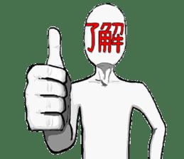mo-jin sticker #369505