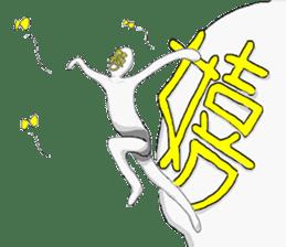 mo-jin sticker #369507