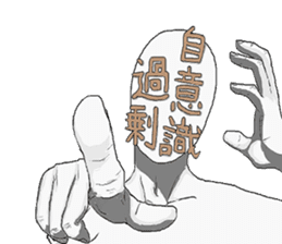 mo-jin sticker #369514