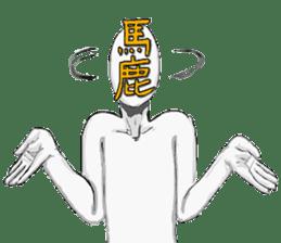 mo-jin sticker #369518