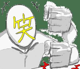 mo-jin sticker #369526