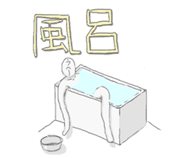 mo-jin sticker #369538