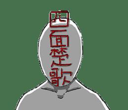 mo-jin sticker #369539