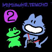 สติ๊กเกอร์ไลน์ mimisuke-tencho2