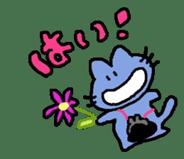 mimisuke-tencho2 sticker #370909