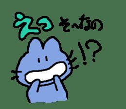 mimisuke-tencho2 sticker #370911