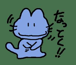 mimisuke-tencho2 sticker #370912