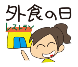 one day of the housewife sticker #371125