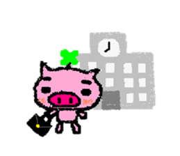 The life of [Kobutasan] sticker #371588