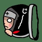 Ninjya-kun sticker #371705