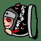 Ninjya-kun sticker #371706