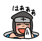 Ninjya-kun sticker #371710